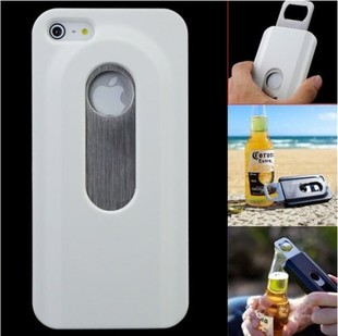 Decapsuleur style rigide pour iPhone 5