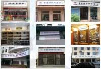 The platform forentering Chinese market
