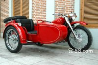 24hp Red Changjiang750cc Sidecar Motorcycle