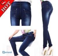 Lot de jeans classiques femmes/hommes