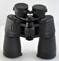 Outdoor binoculars traveller 12X50,Outdoor telescopes traveller 12X50 price