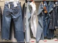 Palettes Jeans