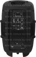 PN Series Active Valued Speaker Cabinet