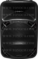 THB Series Passive Speaker Cabinet
