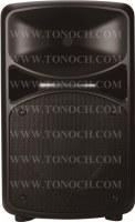 THY Series Passive Speaker Cabinet