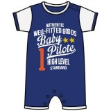 Combi bébé Garcon - Baby Pilote - 1/18 mois