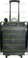 Potable PA Speaker WPA8MI