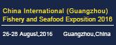 China International (Guangzhou) Fishery & Seafood Expo 2016