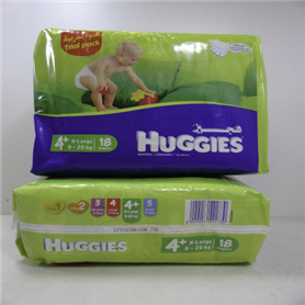Couches Huggies France Food Company Import Export