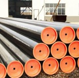 Alloy Steel Pipe Suppliers