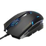 Professional gaming mouse