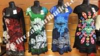 Robes Desigual