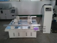 Simulated Transportation Vibration Tester for additive