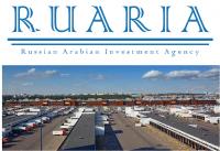 «Agence Russe-Arab d'investissement » (RUARIA) , participation à exposition