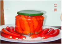Canned Red Chilli/pepper