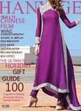 Vêtements fashion and tendance pour les jeuns femmes