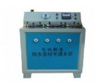 Electric waterproofing materials impervious instrument