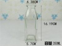 Récipient de verre soluble