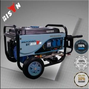 Reliable Super Silent Gas Generator AVR Powers for Fridge, Lights, TV, Computer