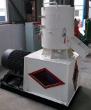 Biomass pellet mill with high burning rate and great quality