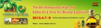 China International Oil Expo 2013 will be across the New Opportunity