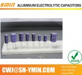 LED lighting pow supply aluminum electrolytic capacitors