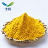 Pharm Intermediates 3-Methyl-6-nitro-2H-indazole 6494-19-5