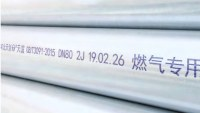 HDG Galvanized Steel Pipe For Sale