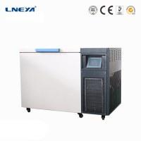 Ultra Low Temp Freezer DW -120℃~-150℃