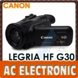 Canon LEGRIA HF G30 Full HD Camcorder PAL