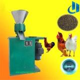 Chicken ,duck,fish ,geese,pig feed pellet mill