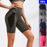 Top 10 Womens High Waist Pants Ordering From China Taobao