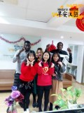 Experienced Chinese Tutor with Good Skills for Tutoring