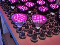 LED15W PAR Grow Lights Remplissez la lumière Lumières de pépinière