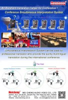 Good helper in Professional conference room! Conference audio microphone system!