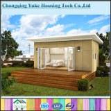 Nouveau style de la maison conteneur