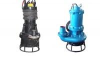 YQ Submersible Slurry Pump