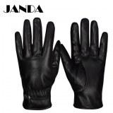 2016 best winter leather gloves for women