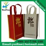 2 bottlebag,non woven fabric bags,redbox bag