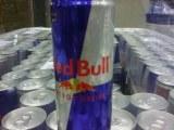 250ml d'origine énergétique Rouge / Bleu / Argent / boissons supplémentaires aux côtés...