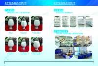 Elpasolite et fournisseur de cryolite en provenance de Chine