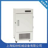 Low temperature refrigerator