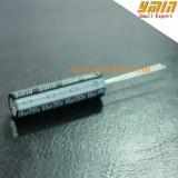 Aluminum Electrolytic Capacitor Manufacturer