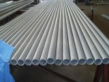 TP347 stainless steel pipe / ss pipe
