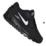 watch a6421 a90b6 Recherche fournisseur Nike air max, polo lacoste, EA7, CK.