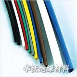 Low Temperature Soft Shrinkable Dual Wall tube With Thick Glue