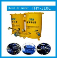 High efficiency and energy saving diesel oil purifier THY-310C