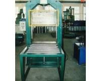 Rubber cutter machinery