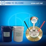 Noir Couleur PCB électronique empotage silicone HY-215