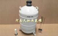 Henan Tianchi un réservoir d'azote liquide